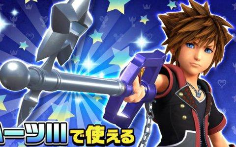 「キングダム ハーツ ユニオン クロス」大型アップデートにて「KHIII」のミニゲームが先行プレイ可能に!