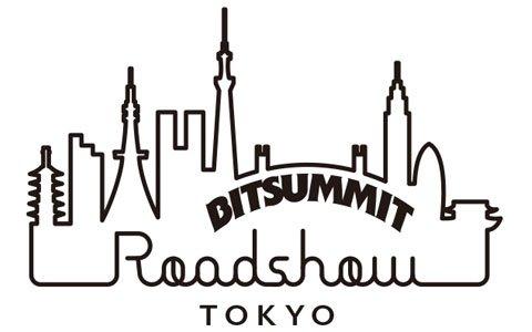 BittSummit初のサテライトイベント「BitSummit Roadshow: Tokyo」が9月19日に開催