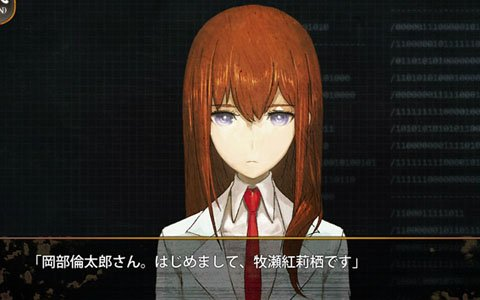 5pb.Gamesが東京ゲームショウ2018に人工知能<アマデウス紅莉栖>を史上初出展!