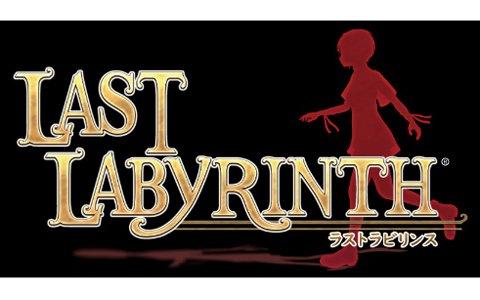 VR脱出アドベンチャー「Last Labyrinth」が2019年春に正式リリース決定!TGS2018の出展情報も公開に