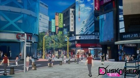 リアルな台湾の町並みを再現したアニメ風アクション「酉閃町 Dusk Diver」が発表!