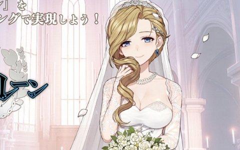 「アズールレーン」一周年記念イベントでフッドのVR結婚式を先行開催!
