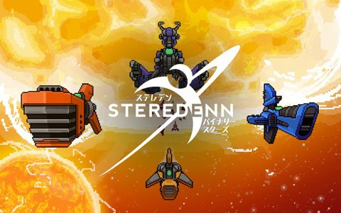 2P協力プレイも可能な2Dシューティングゲーム「ステレデン バイナリースターズ」が9月20日より配信開始