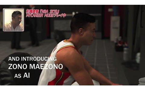 「NBA 2K19」前園真聖氏が「本気でNBAに挑んでみた」動画シリーズの第二弾が公開!