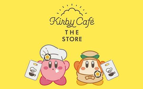 グッズショップ「KIRBY CAFÉ THE STORE」が9月27日より東京ソラマチに期間限定オープン!