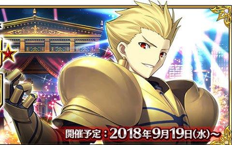 「Fate/Grand Order」期間限定イベント「バトル・イン・ニューヨーク 2018」が9月19日よりスタート!