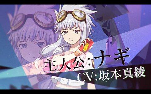 「あかねさす少女」ゲームPVが公開!Amazonギフト券10,000円分があたるキャンペーンも
