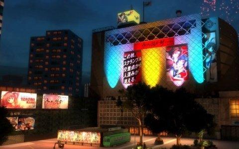 PS4「うたわれるもの斬」DLC「渋谷ステージ」の無料配信が決定!