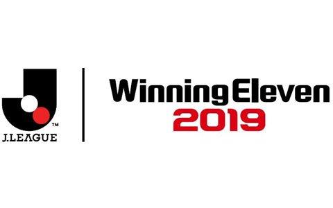 モバイルゲーム「ウイニングイレブン 2018」が12月に「ウイニングイレブン2019」へアップデート決定!待望のJリーグを搭載