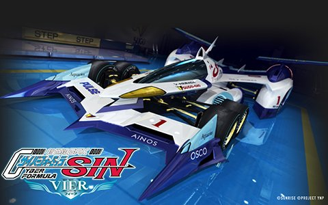 VR対応超音速3Dレーシングゲーム「新世紀GPXサイバーフォーミュラSIN VIER」がDMM GAMES PC ゲームフロアに登場!