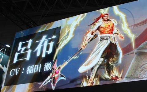 【TGS2018】最後の神格化キャラクターは「呂布」!「無双OROCHI3」発売直前ステージレポート