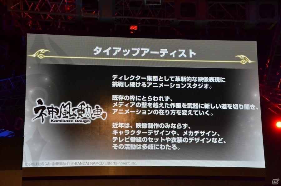 【TGS2018】新たに3キャラクターのプロフィールも公開された「テイルズ オブ クレストリア」情報局ステージをレポート