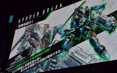 【TGS2018】新機体や新ボーダーの追加など最新情報盛りだくさんのPS4版「BORDER BREAK」TGS2018スペシャルステージをレポート