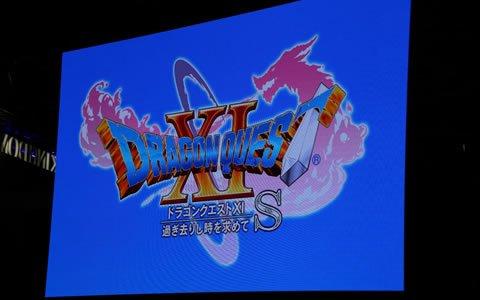 【TGS2018】堀井雄二氏がNintendo Switch版「ドラゴンクエストXI」の発売を正式にアナウンス