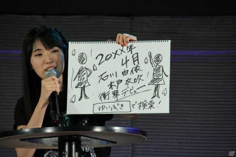 【TGS2018】石川由依さんもリアルな渋谷に驚愕!VRミステリーアドベンチャー「東京クロノス」ステージ