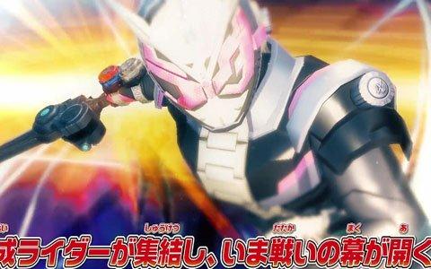 「仮面ライダー クライマックススクランブル ジオウ」ゲーム内要素を紹介した第1弾PVが公開!