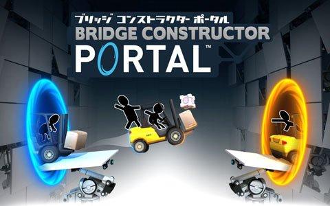 「Bridge Constructor Portal」が配信開始!足場とケーブルを使って橋の建設に挑もう
