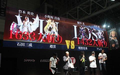【TGS2018】DLC「チャレンジモード」も公開された、「無双OROCHI3」公式生放送出張版ステージ