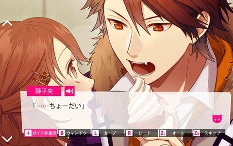 Switch版「BEAST Darling! ~けもみみ男子と秘密の寮~」が配信開始!