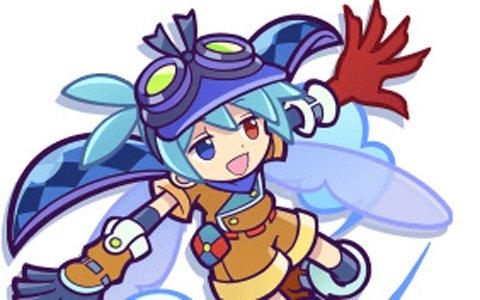 「ぷよぷよ!!クエスト」ぷよフェスに新キャラクター「あおぞらのシグ」が登場!
