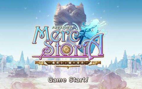 「メルクストーリア」メインストーリー第二部&アプリバージョン2.0.0が公開!