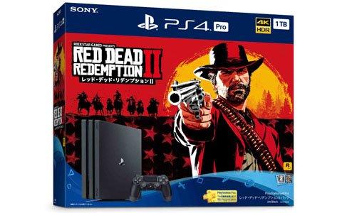 「PlayStation4 Pro レッド・デッド・リデンプション2 パック」日本国内にて2018年10月26日より数量限定で発売!
