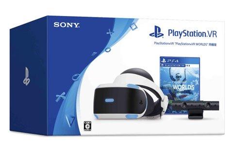 "「PlayStation VR ""PlayStation VR WORLDS""同梱版」が10月12日より34,980円(税抜)で発売"