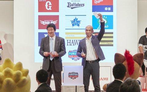 「eBASEBALL パワプロ・プロリーグ」プロ野球eスポーツ選手の所属球団を決めるeドラフト会議が開催