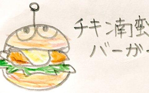 「ぷよぷよ!!クエスト」ぷよクエカフェ2018新メニューアイデア募集の結果が発表!