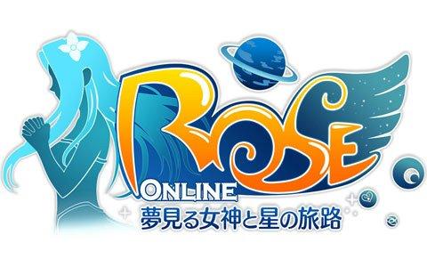 スマートフォン向けMMORPG「ローズオンライン 夢見る女神と星の旅路」が発表!