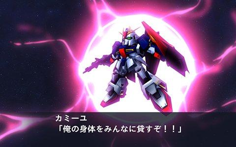 「スーパーロボット大戦X-Ω」SSR10体確定ガシャなど「3周年&アップデート記念キャンペーン」が開催!