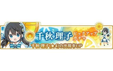 「マギアレコード 魔法少女まどか☆マギカ外伝」新形式のイベントが開催決定!