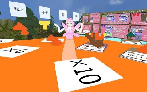 バーチャルYoutuber「此花サクラ」がVRChatで遊べるボードゲーム「FairyLife」を開発
