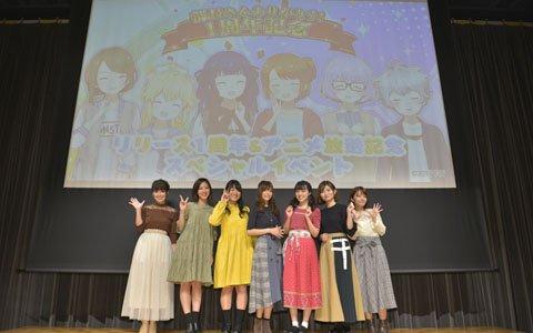 TVアニメ「ソラとウミのアイダ」メインキャスト6名にインタビュー!1話の見どころやアフレコの雰囲気を聞いた