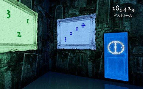 間取り図片手に謎を解き、オバケを倒せ!「マドリカ不動産」Nintendo Switch向けに発売