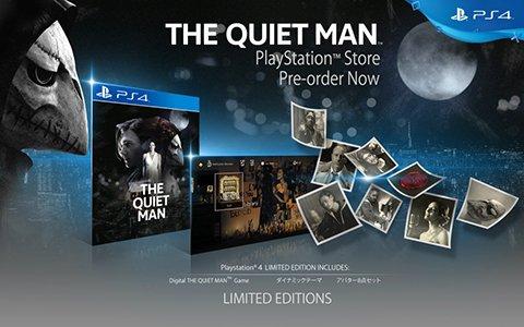 「THE QUIET MAN」PS4版の予約受付が開始!事前予約トレーラー公開も