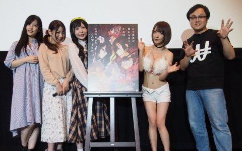 TVアニメ「閃乱カグラ SHINOVI MASTER -東京妖魔篇-」はゲームの要素を盛りこんだオリジナルストーリーが展開