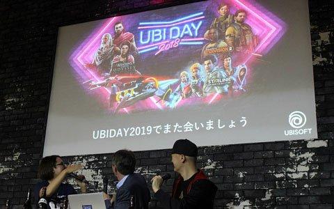 【UBIDAY2018】「スターリンク」の発売日が電撃発表!来年はドームで開催!?