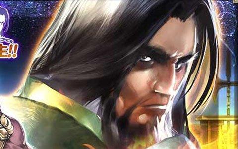 「オルタンシア・サーガ -蒼の騎士団-」にて「教えて!エドヴァルド先生!!」が開催!