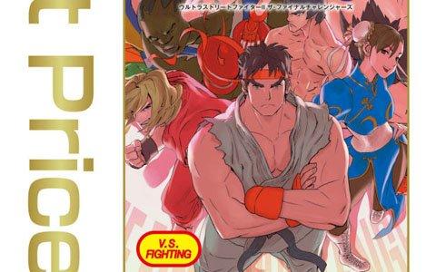 "Nintendo Switch版「ウルII」&「MHXX」がお買い得価格の""Best Price""になって登場!"