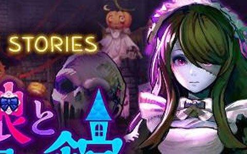 「CARAVAN STORIES」ハロウィンイベントに新たな衣装やエリアが追加!