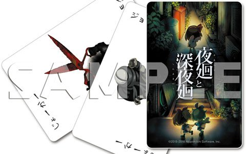 名古屋で「夜廻と深夜廻 for Nintendo Switch」「ラピス・リ・アビス」店頭体験会が10月28日に開催
