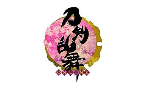「刀剣乱舞-ONLINE-近侍曲集 其ノ二」が12月26日に発売決定!