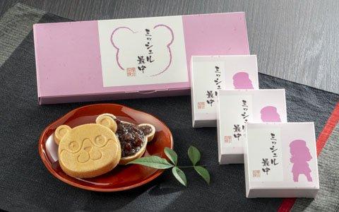 「バンドリ!」&「レヴュースタァライト」STORE vol.2が10月24日より開店!