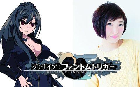 「グリザイア:ファントムトリガー THE ANIMATION」南條愛乃さん、井澤美香子さんからのコメントが到着!