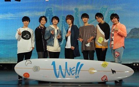 前野さんほか7人のメインキャストが登壇したLOVE&ART最新プロジェクト「WAVE!!」制作発表会