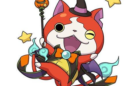 「妖怪ウォッチ ワールド」にて「ハロウィンジバニャン」が解放できるハロウィンイベントが開催!