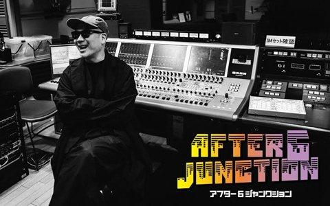 TBSラジオ「アフター6ジャンクション」の10月25日放送回にケイン・コスギさんが出演!