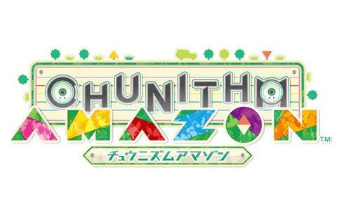話題の新曲を多数追加したAC「CHUNITHM AMAZON」が稼働開始!