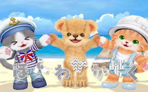 3DS版「ネコ・トモ」の発売日が11月21日に決定!テーマソングが耳に残る30秒CMも公開